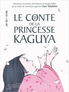 kaguya affiche